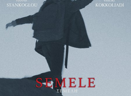 Poster-Semele_March.jpg